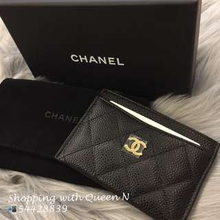 Chanel Classic Card Holder 卡片套