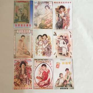 老上海美女廣告 OLD SHANGHAI POSTCARDS