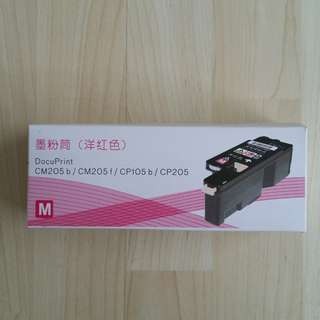 DocuPrint Magenta Toner