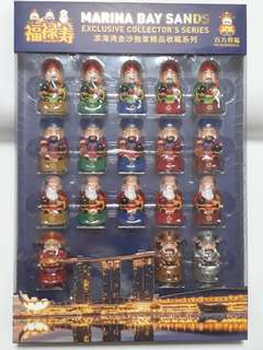 MBS God Of Fortune &  Fu Lu Shou My Wonderful Exclusive Collectible