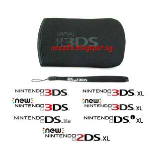 [BN] 3DS / 2DS / DS new / XL / LL Soft Carrying Pouch (Brand New)