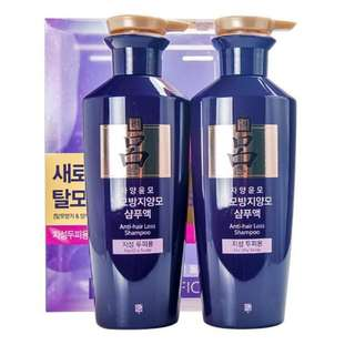 BEST SELLER CHEAPER PRICE RYO ANTI HAIR LOSS SHAMPOO