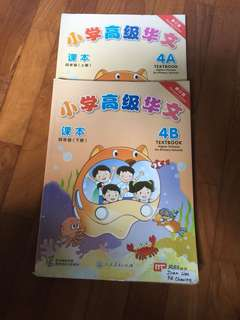Primary 4 Chinese textbooks 4A/B