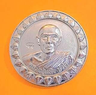 Lp Paew Apaka Medallion amulet year 2011
