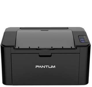 全新Pantum P2500 打印機