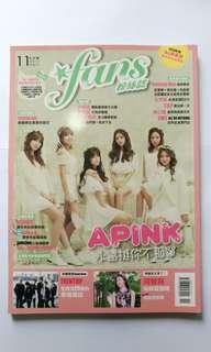 🚚 A Pink 雜誌 封面 Fans 粉絲誌