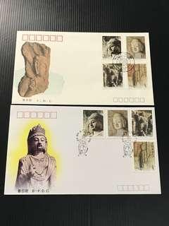 China Stamp - 1993-13 首日封(A/B) FDC 中国邮票