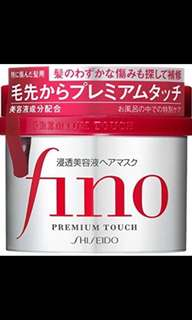 Shiseido Fino hair mask