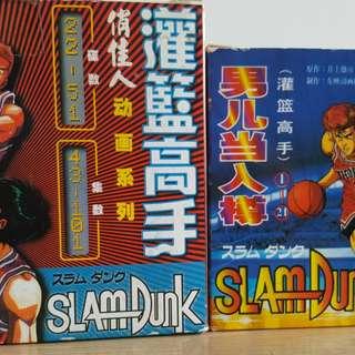 Slam Dunk VCD