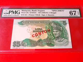 Malaysia specimen 5 ringits.control.no.221 PMG graded.67EPQ scarce