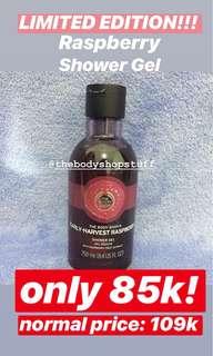 The Body Shop Raspberry Shower Gel