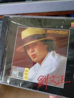 Chinese CD, 刘文正,让我告诉你