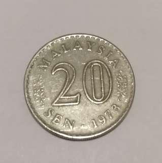 1973 Malaysia 20 cent coin
