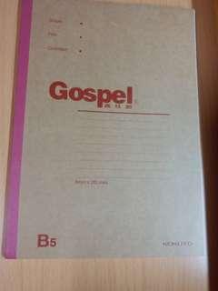 Notebook簿