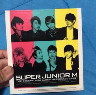 Super Junior M - Repackaged Album