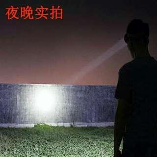 Flashlight 🔦