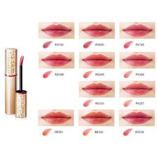 SHISEIDO Maquillage Watery Rouge PK745