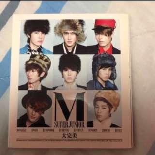 Super Junior M - Original Album (Korean version)