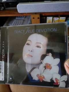 Chinese CD, 黄莺莺, True Devotion
