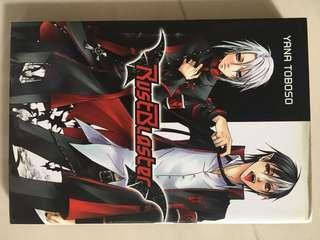 Rustblaster manga