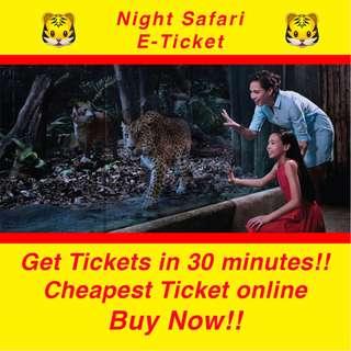 Night Safari Singapore E-Ticket