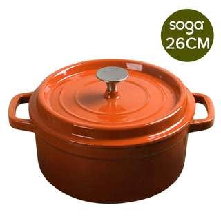 Cast Iron Enamel Porcelain Stewpot Casserole Stew Cooking Pot With Lid 5L Orange 26cm