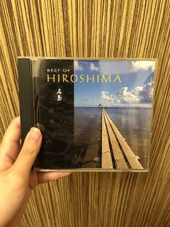 Best Of Hiroshima CD Album