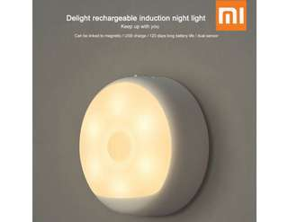 Xiaomi night motion light rechargeable