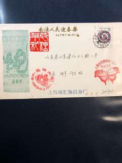 Clearing Stocks: China 1989 Year of Snake First Day Cover