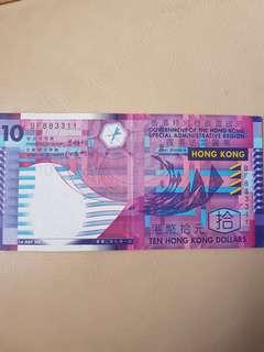 香港10圓BF883311