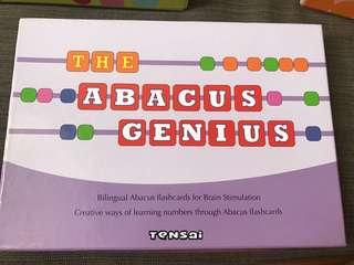 Tensai abacus flashcard