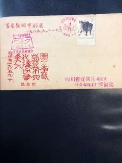 Clearing Stocks: China 1985 Year of Ox Stamp on Teacher Day Stamps Exhibition Cover
