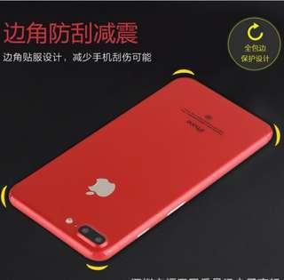 Iphone7 plus機背冰膜保護貼( 多色)
