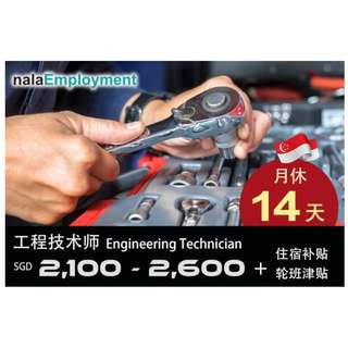 Production Engineer Technician