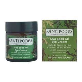 包郵咩咩澳購 Antipodes Kiwi Seed Oil Eye Cream