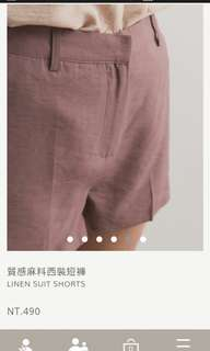 🚚 meier q  麻料西裝短褲