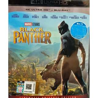 Marvel Studios Black Panther 4K Ultra HD + Blu-ray
