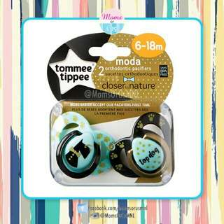 "‼️NEW‼️TOMMEE TIPPEE Closer To Nature ""Moda"" Pacifier 6-18m"