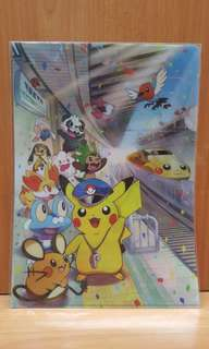 BNIP Pokemon Centre Exclusive A4 Folder