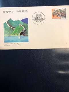 Clearing Stocks: China 1984 T38 Great Wall Commemorative Cover