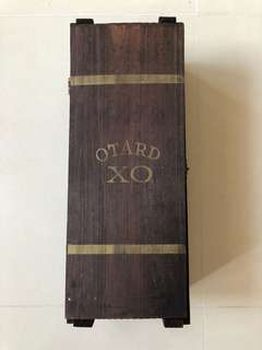 Otard XO 木盒