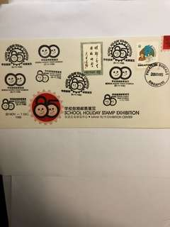 Clearing Stocks: 1985 School Holiday Stamp Exhibition souvenir Cover with China and Singapore Stamps
