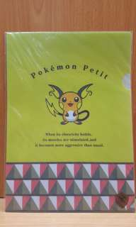 BNIP Pokemon Centre Exclusive A4 Folder (Raichu)