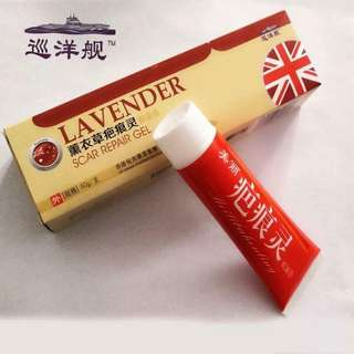 lavender scar repair gel 60g