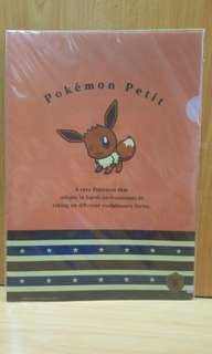 BNIP Pokemon Centre Exclusive A4 Folder (Eevie)
