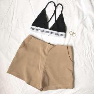 Beige High Waisted Shorts