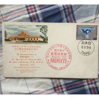 Taiwan First Day Cover