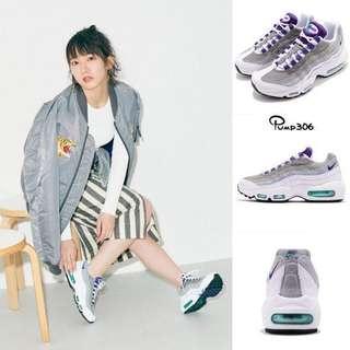 🚚 Nike Wmns Air Max 95 Grape 白葡萄 OG 原版配色 女鞋 慢跑鞋