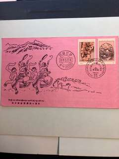 Clearing Stocks: China 1996 J176 The 40th Anniversary of Peaceful Liberation of Tibet Stamps Set of 2 on Silk First Day Cover, Tibet.
