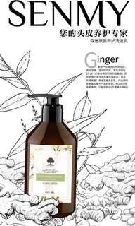 🚚 Senmy Ginger Shampoo
